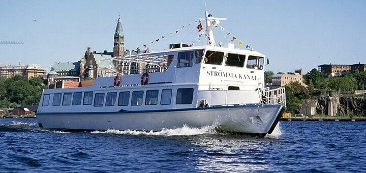 Räkkryssning för två i Stockholm - Upplev Räkbåt i skärgården